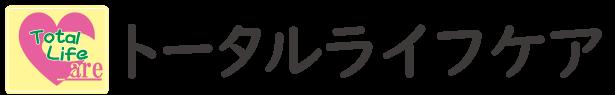 【公式】熊本の有料老人ホーム・グループホーム|トータルライフケア
